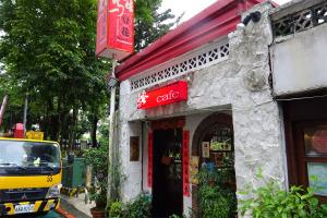 豆腐の何かの店